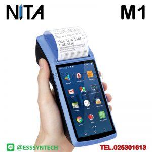 เครื่องขายหน้าร้านแบบพกพา มีเครื่องพิมพ์ใบเสร็จในตัวขนาด 2 นิ้ว ระบบความร้อน แอนดรอย์ Mobile POS Android 6.0 Touch Screen Smart Phone thermal paper printing NITA M1 58mm 3G Bluetooth