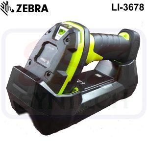 เครื่องอ่านบาร์โค้ดไร้สาย เครื่องยิงบาร์โค้ดไร้สาย ที่ทนทานที่สุด หัวอ่านแบบ 1 มิติ มีฐาน ต่อบลูทูช Bluetooth ยี่ห้อ Zebra รุ่น LI3678