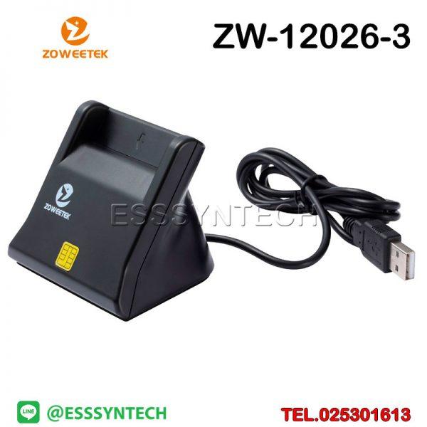 Zoweetek-ZW-12026-2-Smart-Card-Reader-USB-IC-ID-2