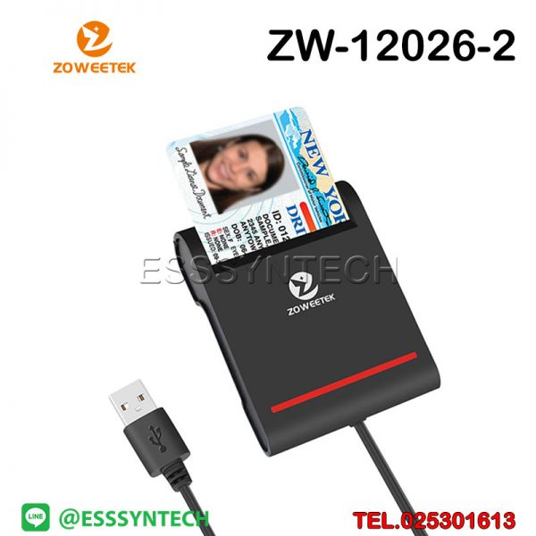 Zoweetek-ZW-12026-2-Smart-Card-Reader-USB-IC-ID-7