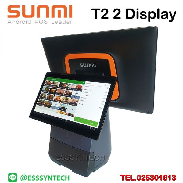 sunmi-t2-15.6+10.1-Android-POS-Dual-Display-All-in-one-5