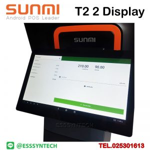 Sunmi t2 สองจอ 15.6+10.1 Android POS Dual Display All in one เครื่อง pos เครื่องแคชเชียร์ เครื่องคิดเงินร้านอาหาร เครื่องคิดเงิน pos เครื่องคิดเงิน ocha เครื่อง pos ราคา เครื่อง pos all in one เครื่องขายหน้าร้าน เครื่องคิดเงินมินิมาร์ท เครื่องโพส เครื่อง pos พร้อมโปรแกรม เครื่องคิดเงิน ocha ราคา เครื่องเก็บเงิน pos เครื่องแคชเชียร์ ราคา อุปกรณ์ pos เครื่องคิดเงิน pos ราคา เครื่องคิดเงินหน้าร้าน