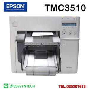 เครื่องพิมพ์ Epson TM-C3510 TMC3510 Color Label Printer เครื่องพิมพ์ฉลากสี สำหรับเจ้าของผลิตภัณฑ์ เครื่องพิมพ์ฉลากเอปสัน ระบบอิงค์เจ็ท Inkjet Epson ColorWorks TM-C3510 TMC3510 Color Label Printer inkjet Sticker Printer With Cutting Cutter