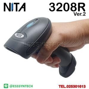 เครื่องอ่านบาร์โค้ดไร้สาย เครื่องยิงบาร์โค้ดไร้สาย เครื่องแสกนบาร์โค้ดไร้สาย บลูทูช Bluetooth หัวอ่าน 2 มิติ QR Code NITA 3208R อ่านบาร์โค้ดเร็ว รองรับทั้ง iOS Android คอมพิวเตอร์ ราคาถูก