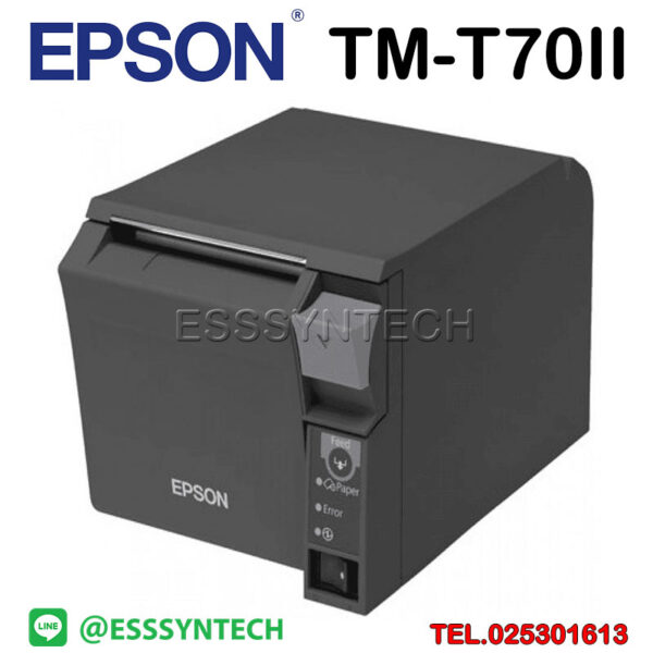 Epson-TM-T70II-tmt70-tmt70ii-thermal-receipt-slip-POS-printer-cashier-counter-compact-design-USB-RS232-rj11-80mm-3-inch-auto-cutter-250mm-2