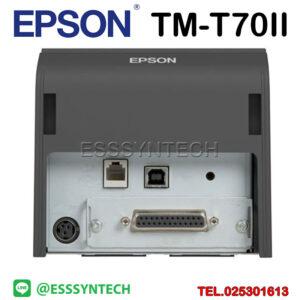 Epson TM-T70II เครื่องพิมพ์ใบเสร็จ เครื่องพิมพ์ pos เครื่องปริ้นใบเสร็จ เครื่องปริ้นสลิป เครื่องพิมพ์ใบเสร็จ 80mm เครื่องปริ้นบิล เครื่องปริ้นใบเสร็จ epson เครื่องพิมพ์ใบเสร็จ lazada เครื่องพิมพ์ใบเสร็จ epson Epson TM-T70II tmt70 tmt70ii thermal receipt slip POS printer cashier counter compact design USB RS232 rj11 80mm 3 inch auto cutter 250mm