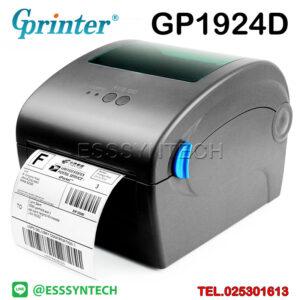 Gprinter GP-1924d 203dpi Desktop Direct Thermal Transfer Printer 1D 2D QR Barcode Label Sticker USB Address Way Bill Automatic paper calibration Self adhesive Lazada Shopee Flash Express Kerry เครื่องพิมพ์บาร์โค้ด เครื่องพิมพ์ฉลาก แบบไม่ใช้หมึก ระบบ Direct Thermal เครื่องปริ้นสติกเกอร์ เครื่องปริ้นฉลากยา พร้อมโปรแกรม เครื่องปริ้น barcode เครื่องปริ้นใบปะหน้า เครื่องพิมพ์ใบปะหน้า เครื่องพิมพ์ฉลากสินค้า Gprinter GP-1924D