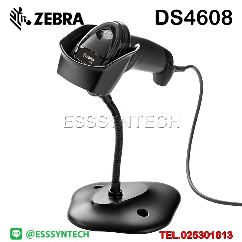 เครื่องอ่านบาร์โค้ด Zebra DS4608 เครื่องสแกนบาร์โค้ดที่ดีที่สุด เครื่องอ่าน qr code มีขาตั้ง ตัวสแกนบาร์โค้ดระบบออโต้ ที่สแกนบาร์โค้ด POS สแกนบาร์โค้ดสินค้าขายหน้าร้าน Barcode Scanner 1D 2D QR Code USB barcode Reader Symbol Zebra DS4608 LCD screens Image Sensor