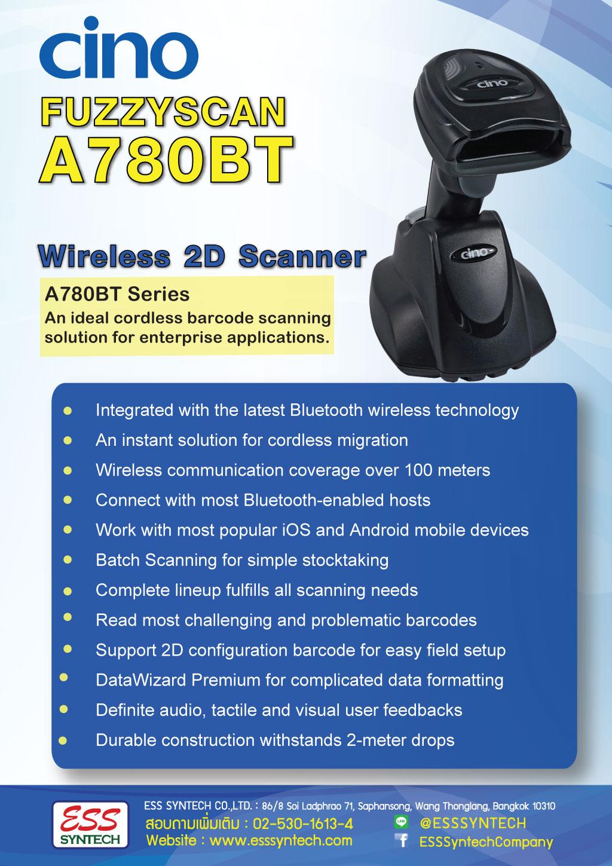 เครื่องอ่านบาร์โค้ดไร้สาย Cino A780BT HD เครื่องสแกนบาร์โค้ด เครื่องอ่านบาร์โค้ด เครื่องยิงบาร์โค้ด เครื่องสแกนบาร์โค้ดไร้สาย เครื่องอ่านบาร์โค้ดไร้สาย เครื่องยิงบาร์โค้ดไร้สาย Wireless Bluetooth Barcode Scanner