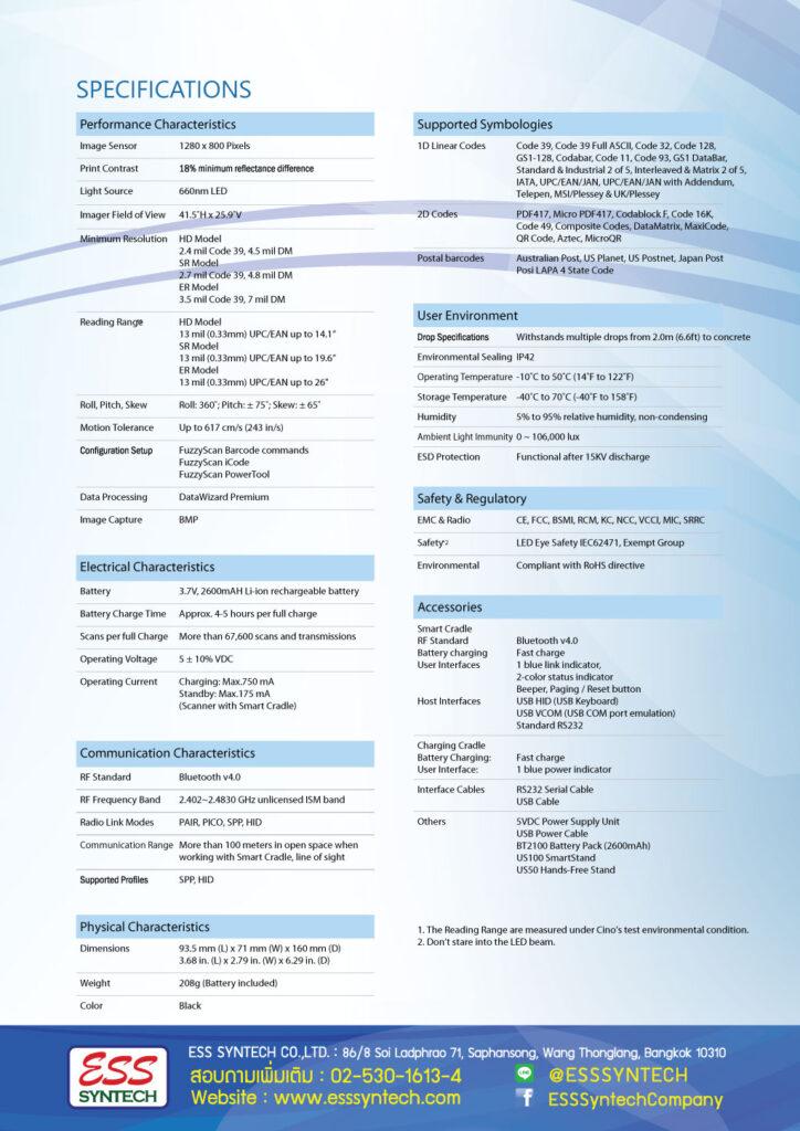 Cino A780BT Datasheet