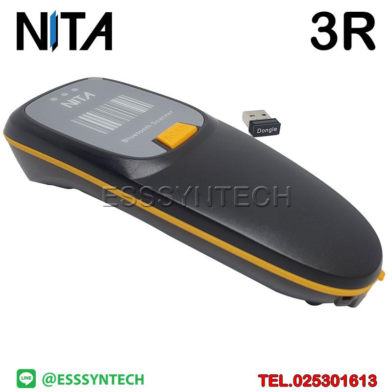 Pocket Mini Handheld Portable Barcode Scanner Reader NITA 3R Bluetooth Wireless 2.4g Hands Free 1D 2D QR Code Smart Phone Android iOS Windows 3 in 1 USB POS Supermarkets Pocket Barcode Scanner เครื่องอ่านบาร์โค้ดไร้สาย เครื่องสแกนบาร์โค้ดไร้สาย แบบพกพา NITA 3R เครื่องอ่าน qr code ขนาดเล็ก ระบบ Bluetooth บลูทูช หัวอ่าน 2D 2 มิติ QR Code NITA 3R อ่านบาร์โค้ดเร็ว รองรับทั้ง iOS Android คอมพิวเตอร์ ราคาถูก