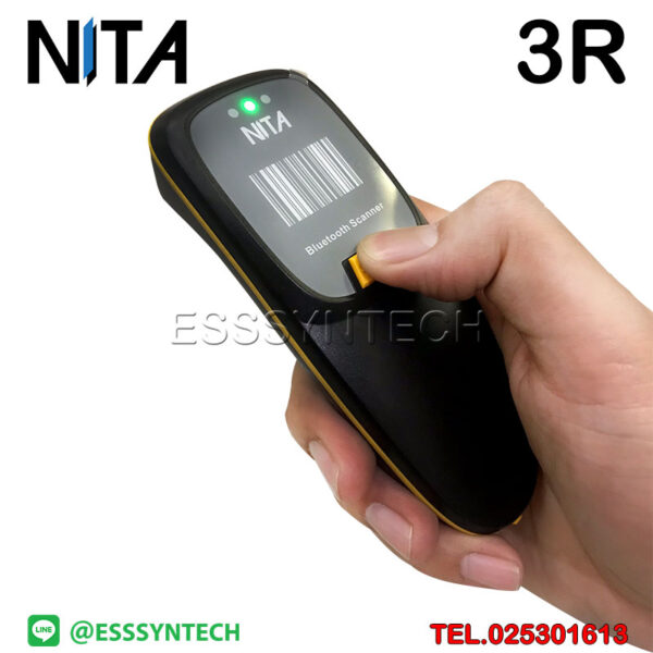 Pocket Mini Handheld Portable Barcode Scanner Reader NITA 3R Bluetooth Wireless 2.4g Hands Free 1D 2D QR Code Smart Phone Android iOS Windows 3 in 1 USB POS Supermarket