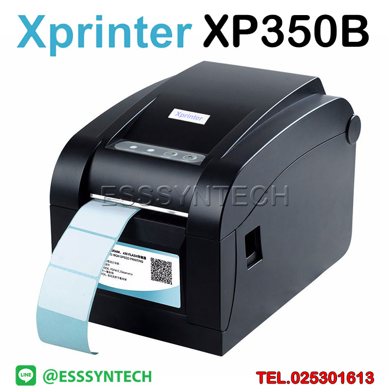 เครื่องพิมพ์บาร์โค้ด เครื่องพิมพ์ฉลาก เครื่องปริ้นสติกเกอร์ เครื่องพิมพ์บาร์โค้ด ราคาถูก เครื่องปริ้นบาร์โค้ด เครื่องพิมพ์ฉลากสินค้า ปริ้นบาร์โค้ด Xprinter XP-350B พิมพ์ Ocha POS Xprinter XP-350B XP350B 3 inch direct thermal label sticker printer USB ocha pos