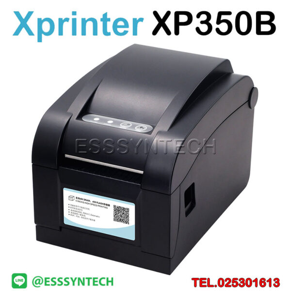 Xprinter-XP-350B-XP350B-3-inch-direct-thermal-label-sticker-printer-USB-ocha-pos