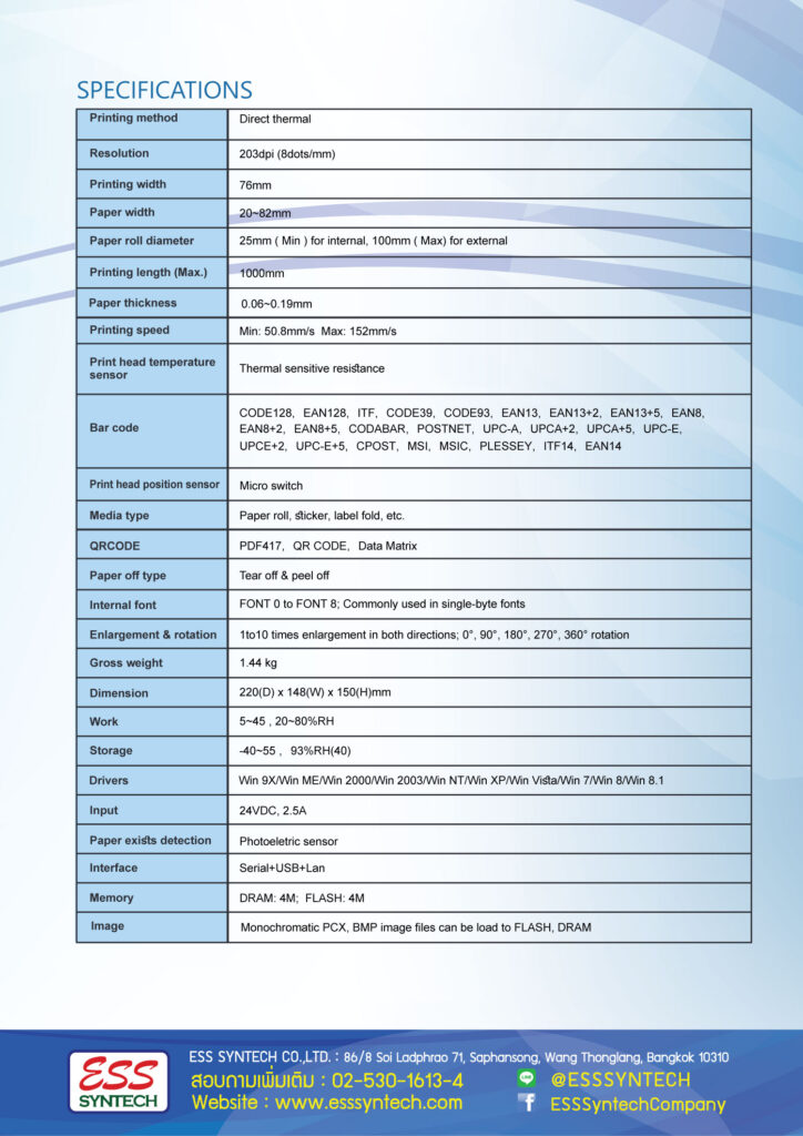 XPrinter XP-350B Datasheet