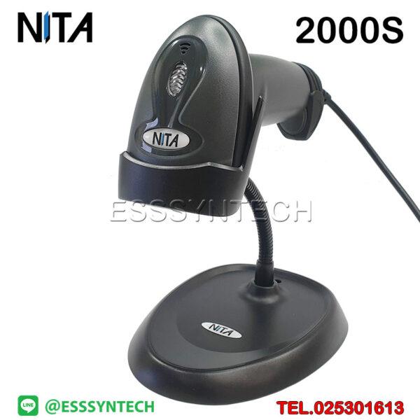Laser-Handheld-Barcode-Scanner-NITA-2000R-POS-system-USB-Barcode-Reader-1D-Wired-3
