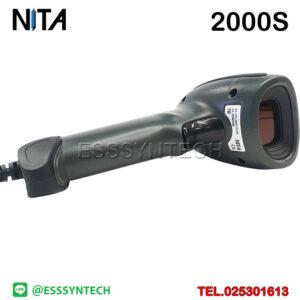เครื่องสแกนบาร์โค้ด เครื่องอ่านบาร์โค้ด เครื่องสแกนบาร์โค้ด ไร้สาย เครื่องสแกนบาร์โค้ดราคา เครื่องอ่าน qr code ตัวสแกนบาร์โค้ด ที่สแกนบาร์โค้ด สแกนบาร์โค้ดสินค้า Laser Handheld Barcode Scanner NITA 2000R POS system USB Barcode Reader 1D Wired