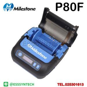 เครื่องพิมพ์พกพา ปริ้นเตอร์พกพา เครื่องพิมพ์ใบเสร็จพกพา เครื่องพิมพ์สติ๊กเกอร์พกพา เครื่องพิมพ์แบบพกพา Mobile Printer 80mm portable thermal printer for labels Sticker receipts Milestone MHT P80F 2 in 1 POS Android iOS Bluetooth