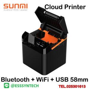 เครื่องพิมพ์ใบเสร็จ เครื่องพิมพ์ pos เครื่องปริ้นใบเสร็จ เครื่องปริ้นสลิป 58mm 2 นิ้ว เครื่องปริ้นบิล เครื่องพิมพ์ใบเสร็จ lazada เครื่องพิมพ์ใบเสร็จไร้สาย เครื่องพิมพ์ใบเสร็จไวไฟ เครื่องพิมพ์ใบเสร็จบลูทูช WiFi Sunmi Cloud Printer ระบบความร้อนไม่ใช้หมึก รองรับ Android Loyverse POS SUNMI Thermal Receipt Cloud Printer Bluetooth WiFi USB
