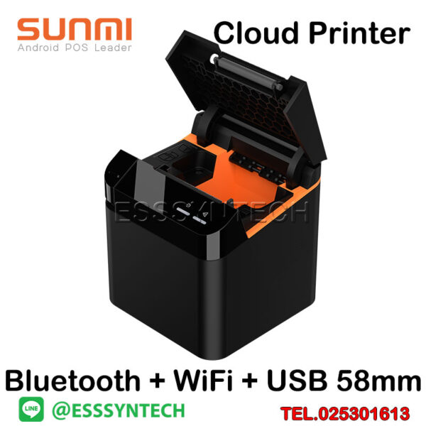 SUNMI-58mm-Thermal-Receipt-Cloud-Printer-Bluetooth-WiFi-USB-2-inch-android-POS-4