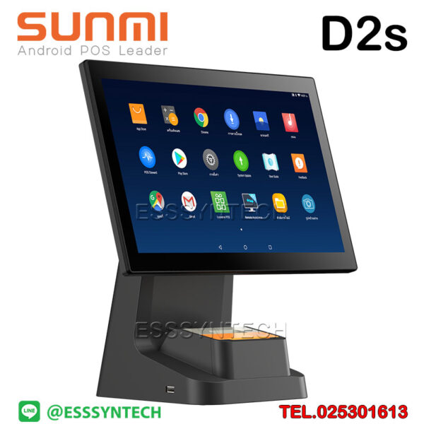 Sunmi-D2s-15.6-inch-Android-Desktop-POS-All-in-one-Built-in-58-thermal-printer-Touch-Screen-Wi-Fi-Bluetooth