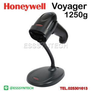 Honeywell Voyager 1250g Wired Single-line 1D Laser Barcode Scanner USB KBW IBM Black Stand Hand Held Auto ตัวสแกนบาร์โค้ด เครื่องสแกนบาร์โค้ด เครื่องอ่านบาร์โค้ด เครื่องสแกนบาร์โค้ด ราคา ที่สแกนบาร์โค้ด สแกนบาร์โค้ดสินค้า หัวอ่านแบบ 1 มิติ เลเซอร์
