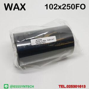 ribbon ริบบ้อน ผ้าหมึก ผ้าหมึกพิมพ์สติกเกอร์ Wax Ribbon ริบบ้อนเนื้อแว็กซ์ ขนาด 102mmx250M size ไซส์ 102x250 แบบ Face Out แกน 1 นิ้ว แกนเดี่ยว