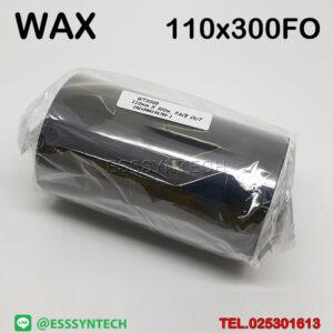 ribbon ริบบ้อน ผ้าหมึก ผ้าหมึกพิมพ์สติกเกอร์ Wax Ribbon ริบบ้อนเนื้อแว็กซ์ ขนาด 110mmx300 size ไซส์ 110x300 แบบ Face Out แกน 1 นิ้ว แกนเดี่ยว