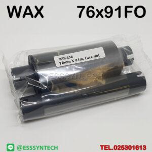 ribbon ริบบ้อน ผ้าหมึก ผ้าหมึกพิมพ์สติกเกอร์ Wax Ribbon ริบบ้อนเนื้อแว็กซ์ ขนาด 76mmx91M size ไซส์ 76x91 แบบ Face Out แกน 0.5 นิ้ว แกนคู่