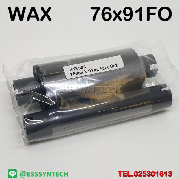 ribbon Wax Ribbon 76mmx91M size 76×91 Face Out 0.5 inch