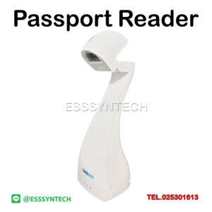 เครื่องอ่านพาสปอร์ต เครื่องอ่านพาสปอร์ตและบัตรประชาชน โปรแกรมอ่านพาสปอร์ต Passport Reader ราคา เครื่องอ่านบัตรประชาชน เครื่องอ่าน MRZ สแกน MRZ เครื่องอ่านบัตรประชาชน โรงแรม