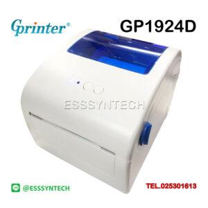 Gprinter-GP1924d ขาว