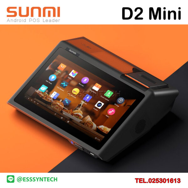 Sunmi-D2-mini-android-8.0-เครื่องคิดเงิน-desktop-pos-sim-card-4g-5