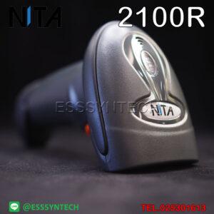 ตัวอ่านบาร์โค้ด ไร้สาย NITA 2100R เครื่องสแกนบาร์โค้ดไร้สาย Bluetooth Android iOS