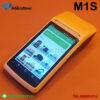 Milestone-M1S-Mobile-POS-Android
