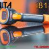 เครื่องสแกนบาร์โค้ดแบบไร้สาย-NITA-i813-2