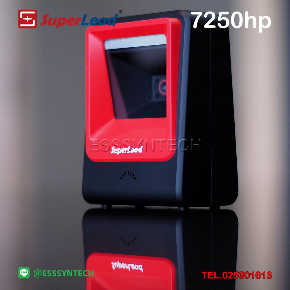 ตัวอ่านบาร์โค้ด Superlead 7250hp เครื่องสแกนบาร์โค้ดแบบตั้งโต๊ะ อ่านบาร์โค้ดเร็วที่สุด Desktop Barcode Scanner-4