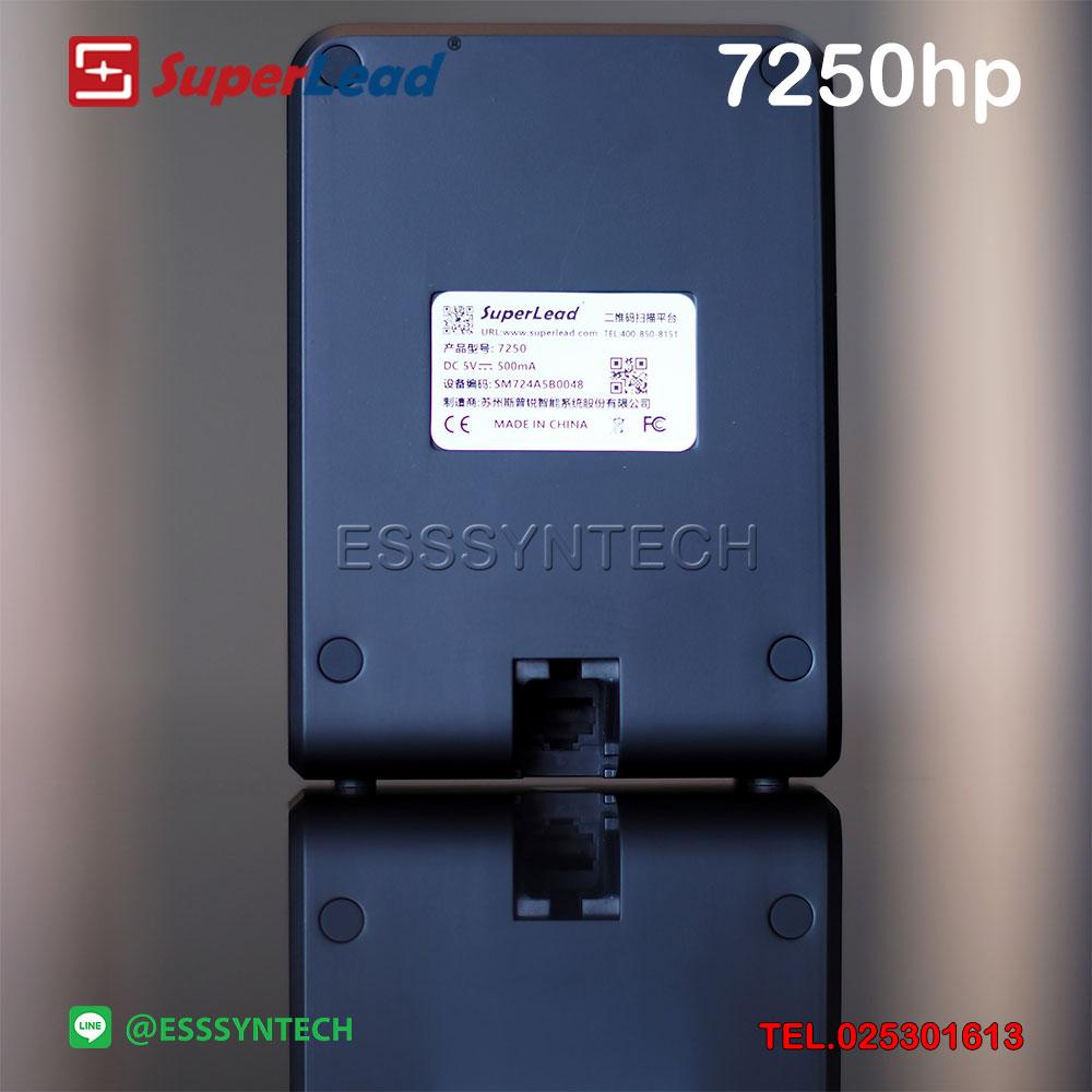 ตัวอ่านบาร์โค้ด Superlead 7250hp เครื่องสแกนบาร์โค้ดแบบตั้งโต๊ะ อ่านบาร์โค้ดเร็วที่สุด Desktop Barcode Scanner-6