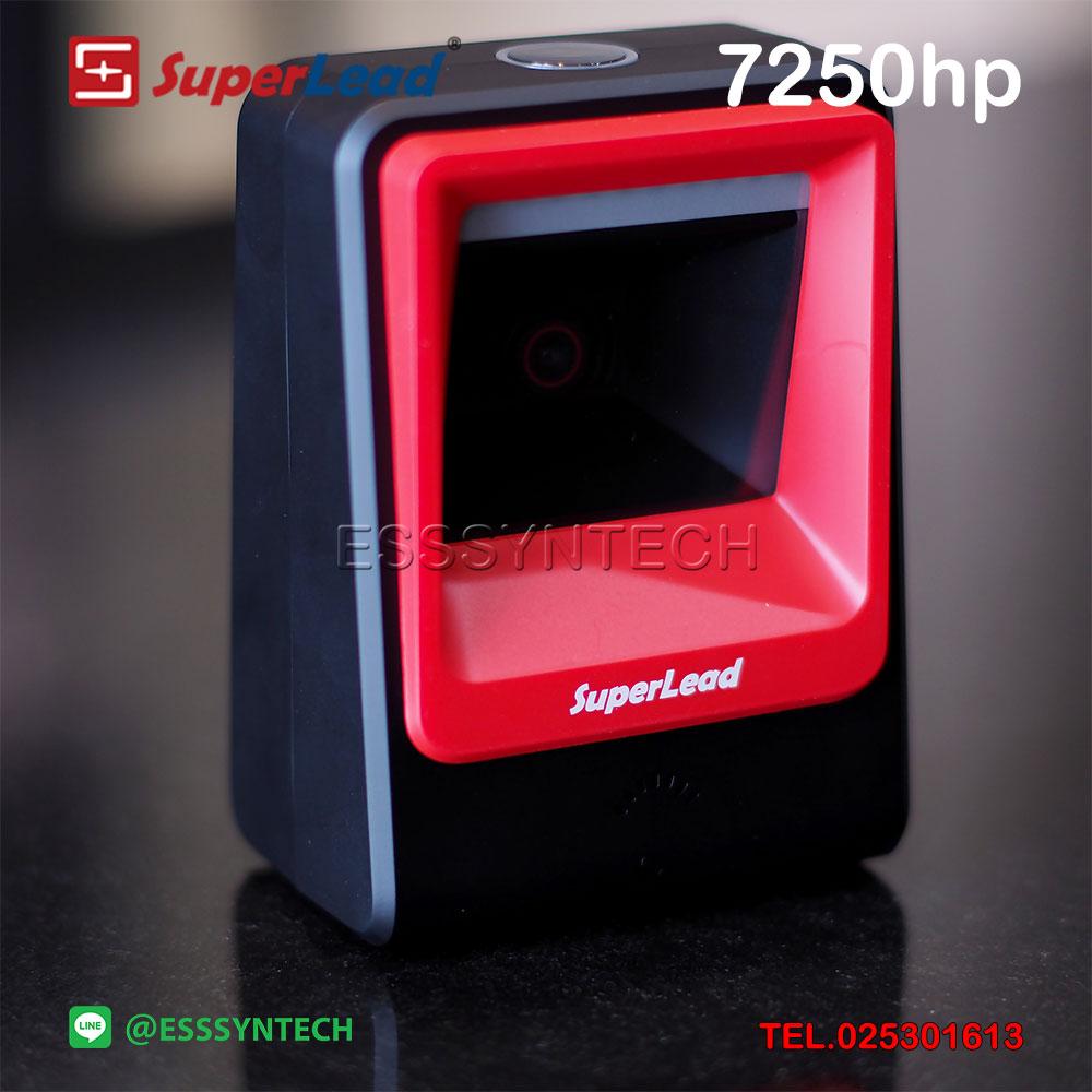 ตัวอ่านบาร์โค้ด Superlead 7250hp เครื่องสแกนบาร์โค้ดแบบตั้งโต๊ะ ที่อ่านบาร์โค้ดเร็วที่สุด Desktop Barcode Scanner