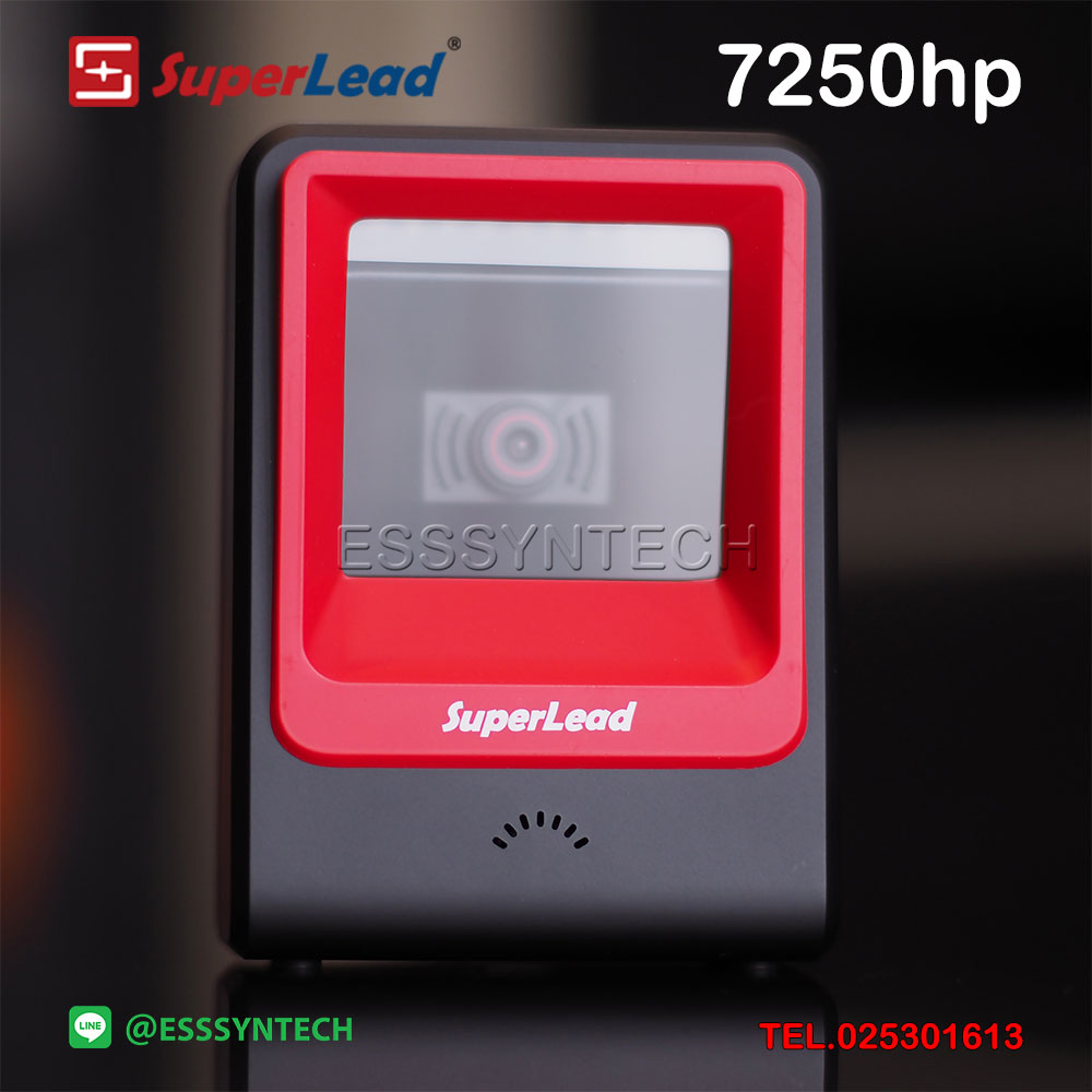 ตัวอ่านบาร์โค้ด Superlead 7250hp เครื่องสแกนบาร์โค้ดแบบตั้งโต๊ะ อ่านบาร์โค้ดเร็วที่สุด Desktop Barcode Scanner