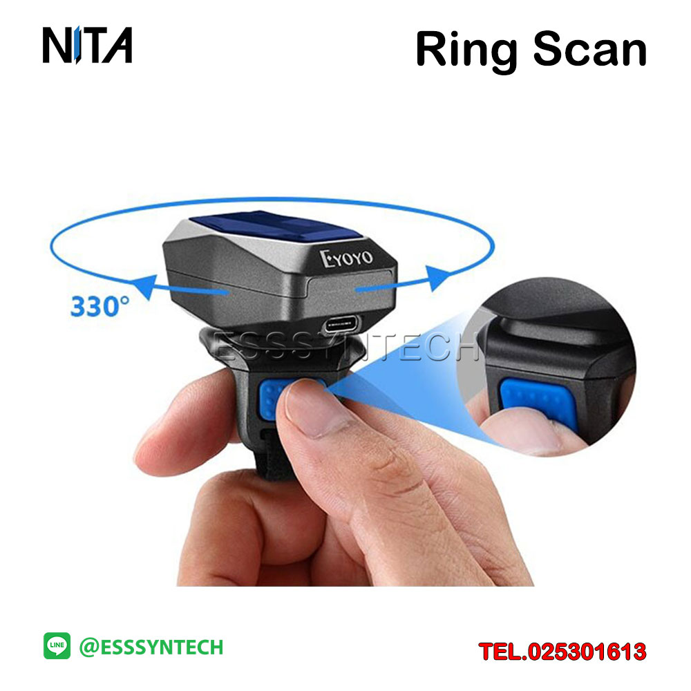 เครื่องยิงบาร์โค้ดแบบสวมนิ้ว Ring Scanner ระบบไร้สาย เชื่อมต่อแบบ 3 in 1 ต่อมือถือได้ ต่อโทรศัพท์ได้
