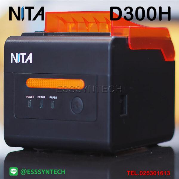 เครื่องพิมพ์ใบเสร็จ-เครื่องพิมพ์-POS-เครื่องปริ้นใบเสร็จ-NITA-D300H-ขนาด-3-นิ้ว-80x80mm-ระบบความร้อน-2