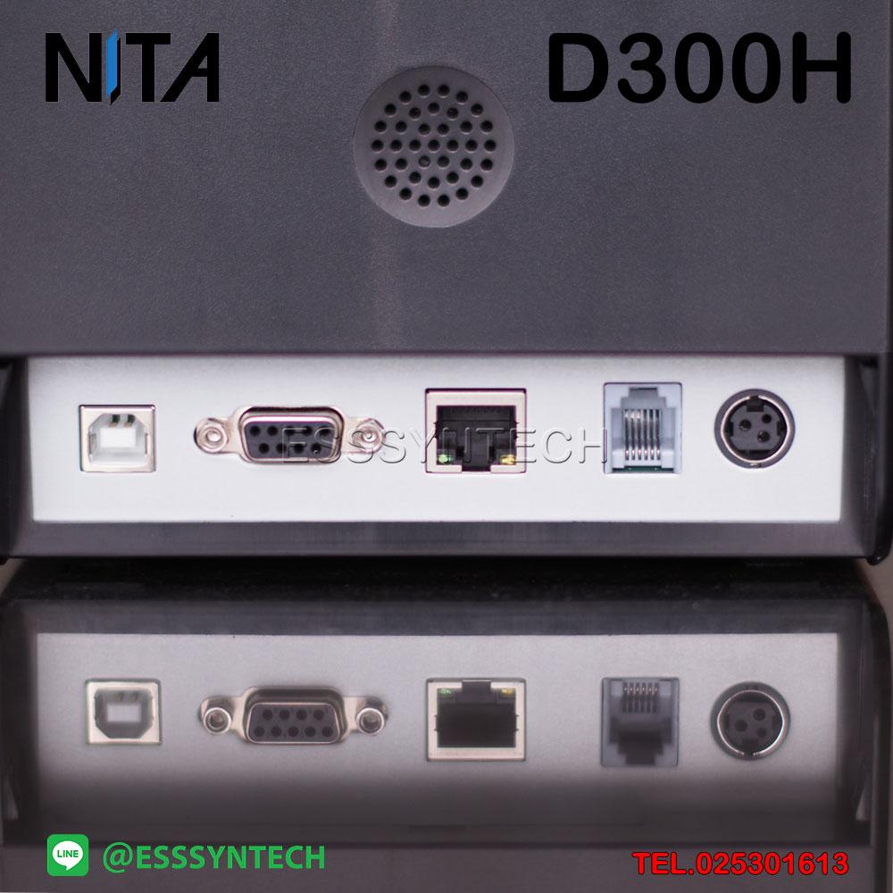 เครื่องพิมพ์ใบเสร็จ เครื่องพิมพ์ POS เครื่องปริ้นใบเสร็จ NITA D300H ขนาด 3 นิ้ว 80x80mm ระบบความร้อน