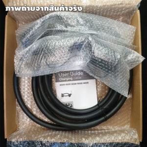 สายชาร์จรถยนต์ไฟฟ้า EV Charger Plug Cable 16/32A หัวปลั๊ก Type2 Female to Male Mode3 IEC 62196-2 ยาว 5 เมตร สะดวก พกพาไปได้ทุกที่