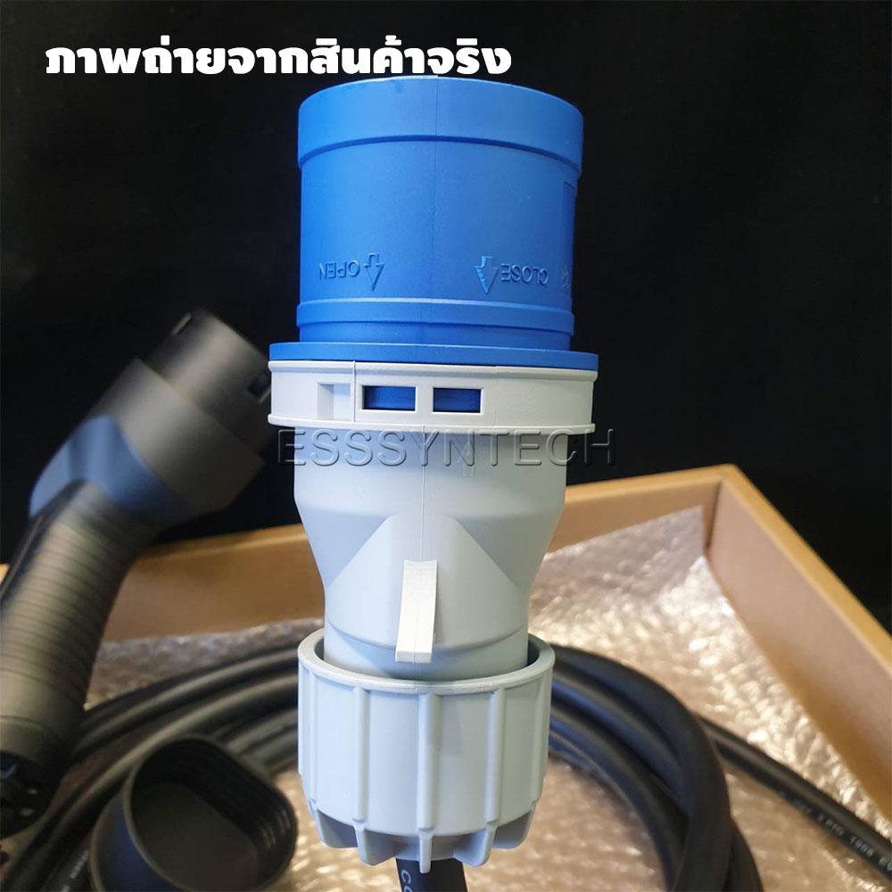 ชาร์จรถยนต์ ไฟฟ้า BS-PCD040 CEE Plug Car Charging Cable IEC 62196-2
