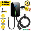 EV-Charger-Wallbox-Electric-Vehicle-Charging-Station-with-Type-2-Cable-32A-3Phase-IEC62196-2–BS20