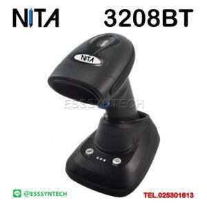 เครื่องยิงบาร์โค้ด ไร้สาย NITA 3208BT Barcode Scanner Bluetooth