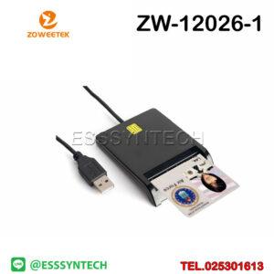 เครื่องอ่านบัตรประชาชนเข้ามือถือ อ่านบัตรประชาชนเข้ามือถือ เครื่องอ่านบัตรสมาร์ทการ์ด บัตรประชาชน Zoweetek ZW-12026-1 USB กรมการปกครอง Smart Card Reader เครื่องเสียบบัตรประชาชนเข้าโทรศัพท์