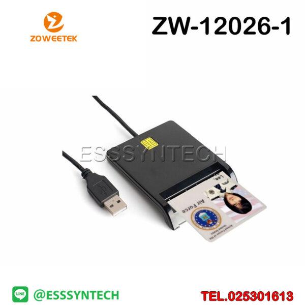 เครื่องอ่านบัตรประชาชน-Zoweetek-ZW-12026-1-Smart-Card-Reader-USB-Android